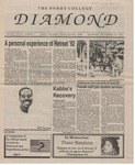 The Diamond, September 24, 1992