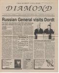 The Diamond, October 8, 1992