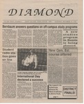 The Diamond, November 12, 1992