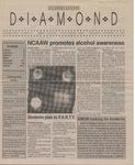 The Diamond, October 17, 1991