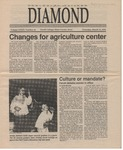 The Diamond, March 14, 1991