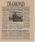 The Diamond, February 14, 1991