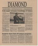 The Diamond, February 14, 1991