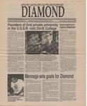 The Diamond, April 26, 1990