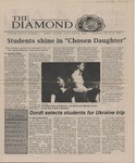 The Diamond, March 16, 1995