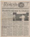 The Diamond, September 15, 1994
