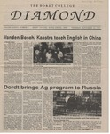 The Diamond, September 16, 1993
