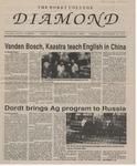 The Diamond, September 16, 1993