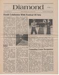 The Diamond, March 6, 1986