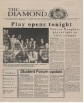 The Diamond, March 2, 1995