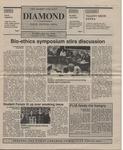 The Diamond, February 22, 1996