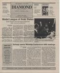 The Diamond, April 18, 1996