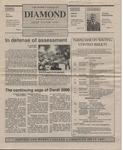 The Diamond, April 4, 1996