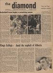 The Diamond, November 17, 1977