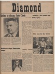 The Diamond, September 16, 1976