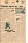 The Diamond, October 8, 1971